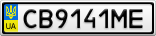 Номерной знак - CB9141ME
