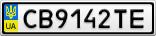 Номерной знак - CB9142TE