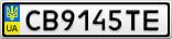 Номерной знак - CB9145TE