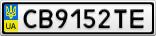 Номерной знак - CB9152TE