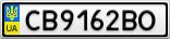 Номерной знак - CB9162BO