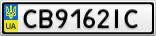 Номерной знак - CB9162IC