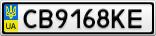 Номерной знак - CB9168KE