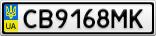 Номерной знак - CB9168MK