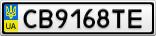 Номерной знак - CB9168TE