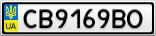 Номерной знак - CB9169BO