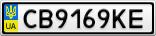 Номерной знак - CB9169KE