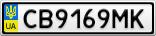 Номерной знак - CB9169MK