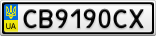 Номерной знак - CB9190CX