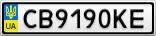 Номерной знак - CB9190KE