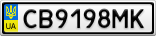 Номерной знак - CB9198MK