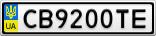 Номерной знак - CB9200TE