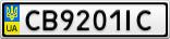 Номерной знак - CB9201IC
