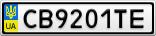 Номерной знак - CB9201TE