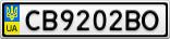 Номерной знак - CB9202BO