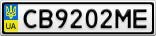 Номерной знак - CB9202ME