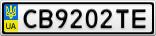 Номерной знак - CB9202TE