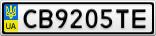 Номерной знак - CB9205TE