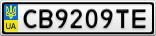 Номерной знак - CB9209TE