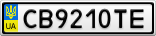 Номерной знак - CB9210TE