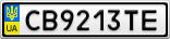 Номерной знак - CB9213TE