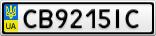Номерной знак - CB9215IC