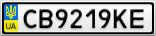 Номерной знак - CB9219KE
