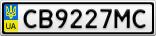 Номерной знак - CB9227MC