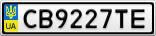 Номерной знак - CB9227TE