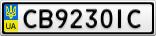 Номерной знак - CB9230IC