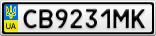 Номерной знак - CB9231MK