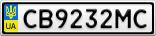 Номерной знак - CB9232MC