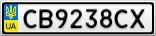 Номерной знак - CB9238CX