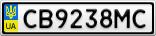 Номерной знак - CB9238MC