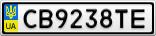 Номерной знак - CB9238TE