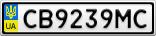 Номерной знак - CB9239MC