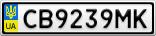 Номерной знак - CB9239MK