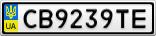Номерной знак - CB9239TE