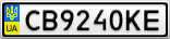 Номерной знак - CB9240KE
