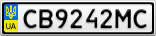 Номерной знак - CB9242MC
