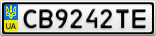 Номерной знак - CB9242TE