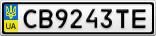 Номерной знак - CB9243TE