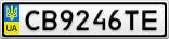 Номерной знак - CB9246TE
