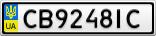 Номерной знак - CB9248IC