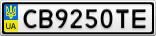 Номерной знак - CB9250TE