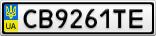 Номерной знак - CB9261TE