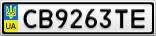 Номерной знак - CB9263TE