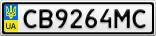 Номерной знак - CB9264MC