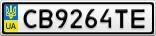Номерной знак - CB9264TE