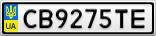 Номерной знак - CB9275TE